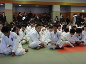 Kaikaishiki