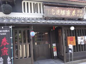 Harushika1
