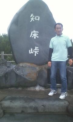 北海道旅行3日目その1