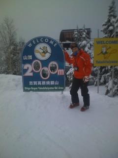2010年ホワイトシーズン志賀高原 1