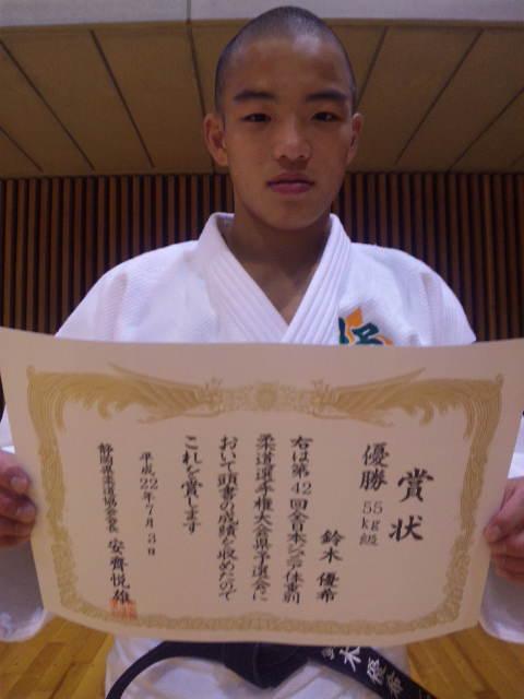 2010年ジュニア静岡大会-55kg