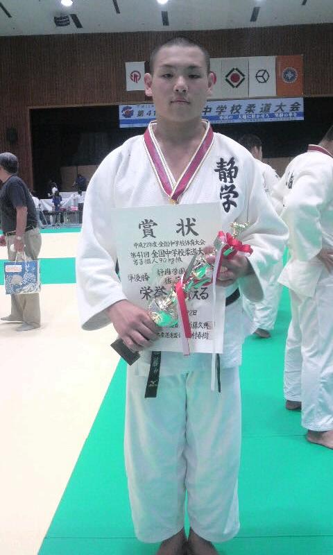 2010年全中柔道大会 その3