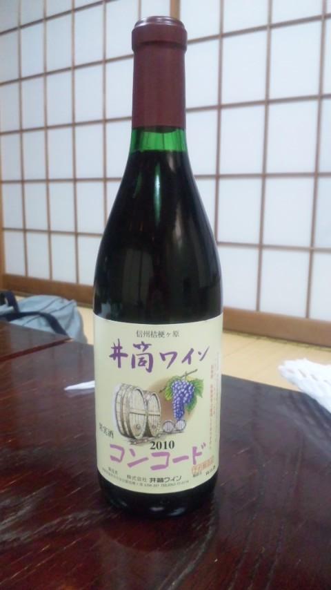 2010年林檎&ワイン買い